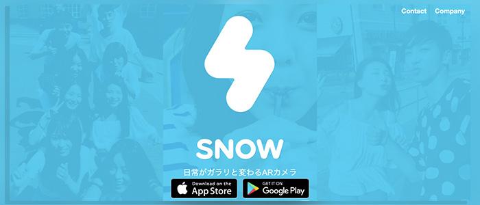 SNOWのイメージ