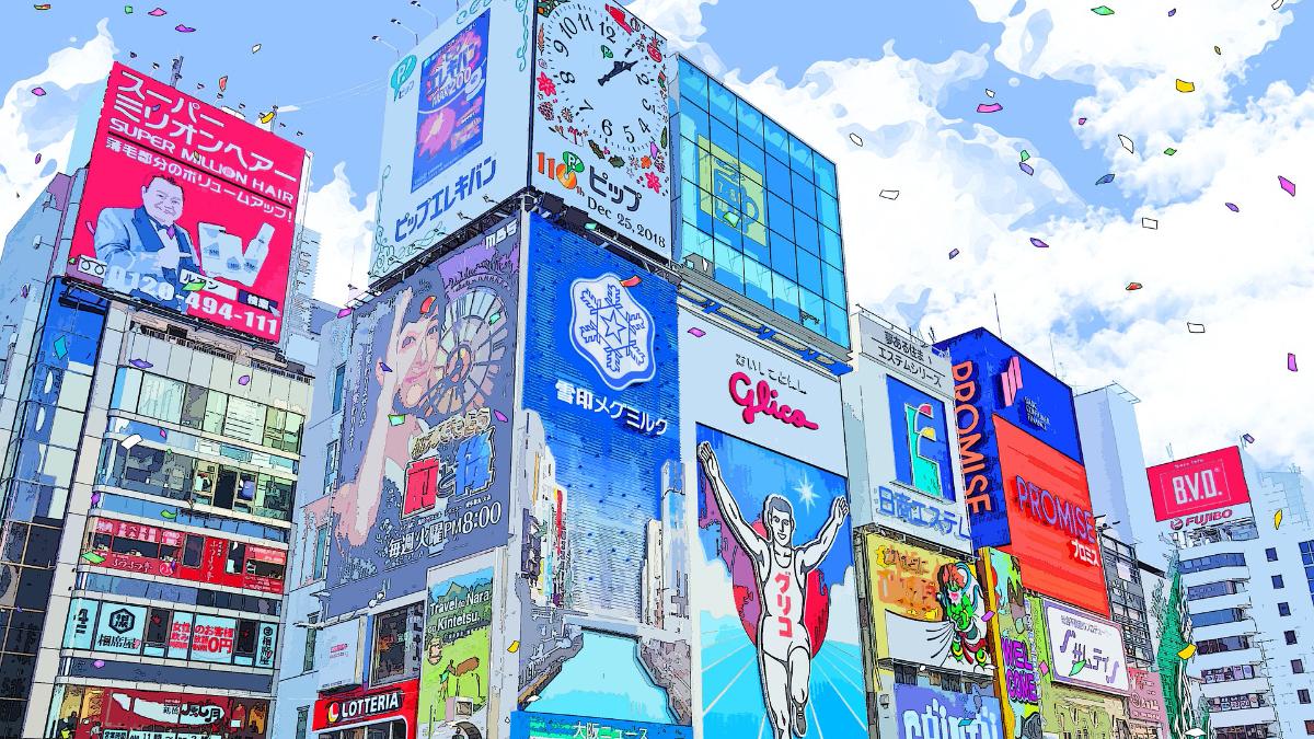 大阪のAI会社ってどうなん?リアルな取組や社員の日常を公開