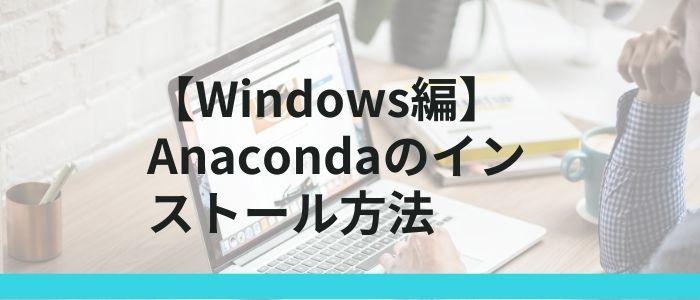 Windowsのイメージ