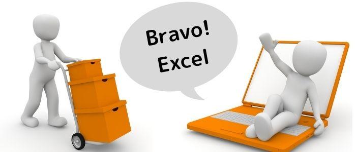 Excelで在庫管理