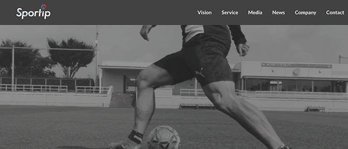 sportipのサイトイメージ
